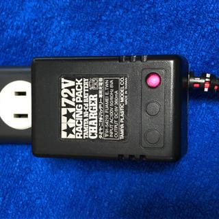 タミヤ 7.2V 充電器