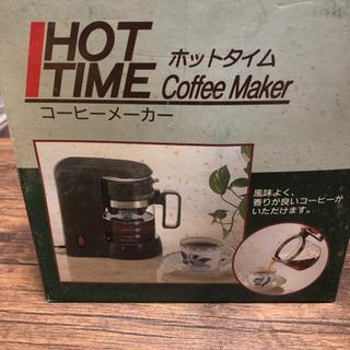 未使用品 コーヒーメーカー