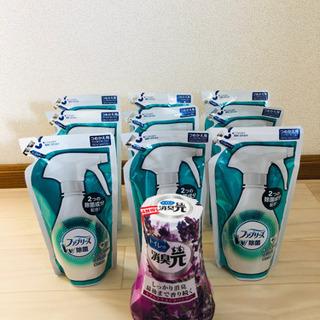 【取引終了】ファブリーズW除菌詰め替え9個、トイレの消臭元…