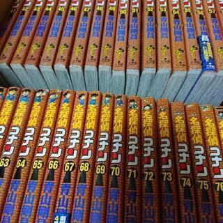 漫画 名探偵コナン 1~98 全巻セット