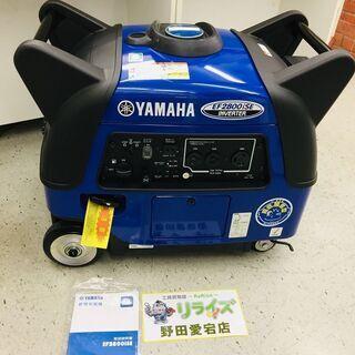 YAMAHA ヤマハ EF2800ISE インバーター発電機【リ...