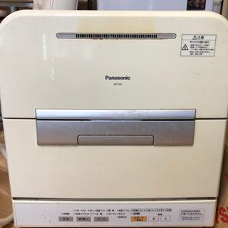 panasonic  食器洗い乾燥機 あげます