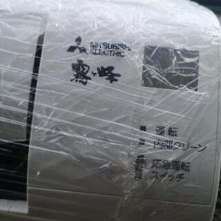 取付工事付き)2018年式三菱省エネルームエアコン(202…