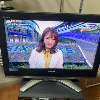 東芝液晶テレビ 26C3700