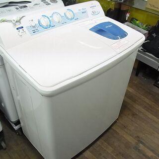 日立 HITACHI  二槽式洗濯機 PS-50AS 青空…