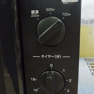 YAMAZEN ヤマゼン  単機能 電子レンジ YRB-207 2020年製 700W 50Hz専用 ダイヤル式 あたため チン - 札幌市