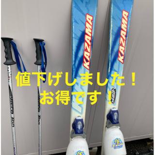 カザマ子供スキーセット130