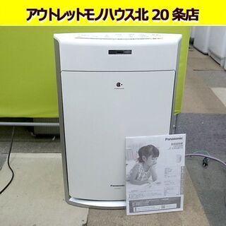 パナソニック☆加湿空気清浄機 2011年製 F-VXGB7…