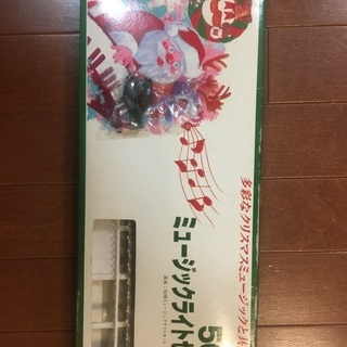 クリスマス用カラフル電飾