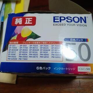 EPSONインク   シアン、マゼンタ