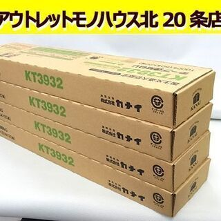 ☆ロール連結ビス 4箱セット カナイ シルバーグリーン 50本×...
