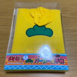 おそ松さんのパーカー型手帳