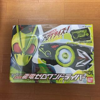 仮面ライダーゼロワン 変身ベルト DX飛電ゼロワンドライバー