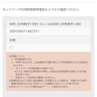 【最終値下げ】iPhone7 Jet Black - 携帯電話/スマホ