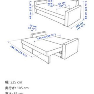 お譲り先(仮決定) IKEA 3人がけソファベッド FRIHETEN ブラウン 状態よし - 家具