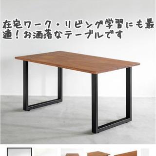 【極美品】かなでもの テーブル デスク 在宅 テレワーク リビング学習の画像