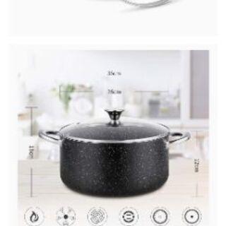 26センチ鍋 スカイライト