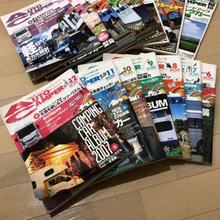 キャンピングカー専門誌 オートキャンパーAUTOCAMPER 2...
