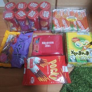 【取引決定しました】お菓子詰め合わせ セット3