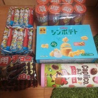 【取引決定しました】お菓子詰め合わせ セット4