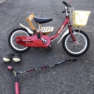 People いきなり 自転車