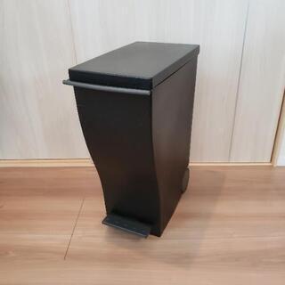 【値下げ】ゴミ箱kcud 黒 容量33L スリム 対応ポリ袋45L