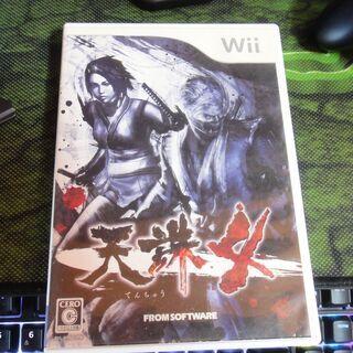 Wii 天誅4
