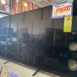 SONY KJ-55X9350D  55型テレビ 16年製