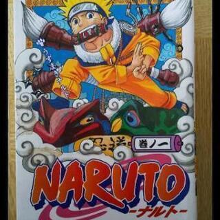 NARUTO -ナルト- 漫画 1,2,8巻
