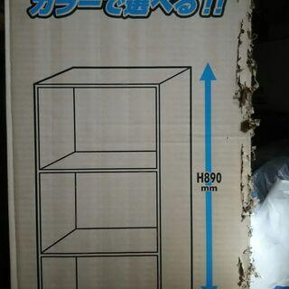 <売約済み>3段カラーBOX(ブルー)x 4個(未使用品)