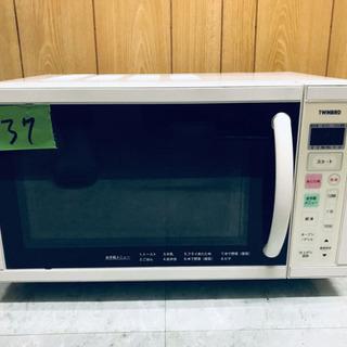 37番 TWINBIRD✨オーブンレンジ✨DR-D916型‼️