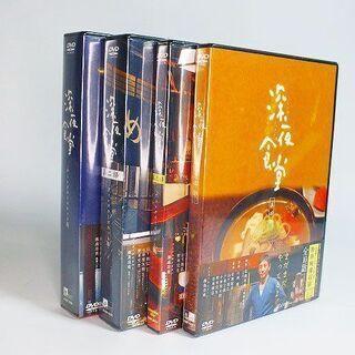 【苫小牧バナナ】新品未開封 テレビドラマ 深夜食堂 第一部…