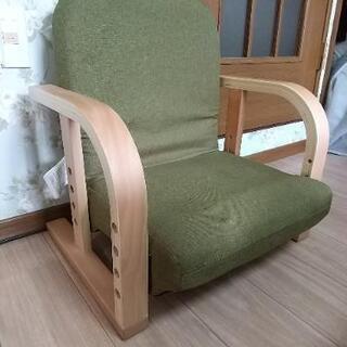 【引渡済】ニトリ高座椅子ロータイプ 京都市内年内引取希望