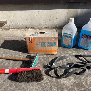 タイヤチェーン&車お掃除セット