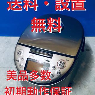 ♦️EJ15B  タイガー炊飯器ジャー2011年式JKH-T100
