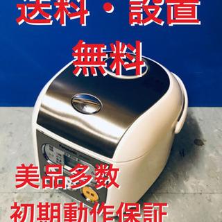 ♦️EJ16BPanasonic炊飯器2012年式SR-MZ051