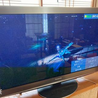 大きなテレビです。【引渡し予定者確定済み】