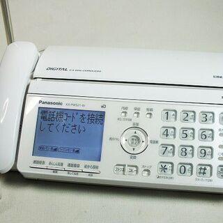 【苫小牧バナナ】パナソニック/Panasonic パーソナル フ...