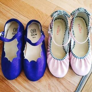 子供の靴2足セット