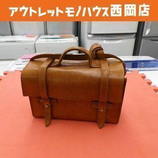 レトロ クラシックツールバッグ 革製 ブラウン W225×D12...