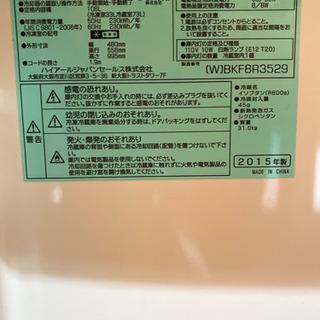 Haier 冷蔵庫 0円 - 新宿区