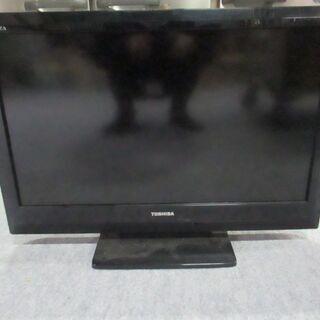 TOSHIBA 東芝 REGZA 32A1 32V ハイビジョン...
