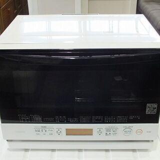 【苫小牧バナナ】東芝 石窯オーブン ER-ND7 スチーム…