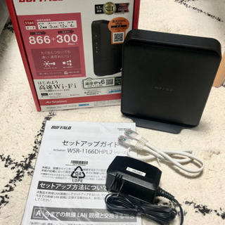 【バッファロー】最新Wi-Fiルーター 完動品 WSR-1166...