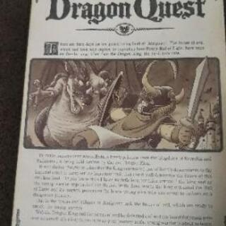 ドラゴンクエスト 未使用 ノート エニックス公式 当時物 ドラクエ