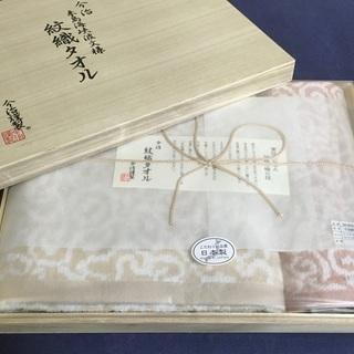 【新品タオルセットB】今治謹製 紋織 バスタオル+ウォッシュタオ...