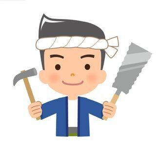 請け負い、手間請け大工さん!埼玉、東京の現場で大募集します!