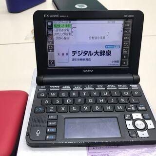 【美品】電子辞書 CASIO 『基本送料無料』