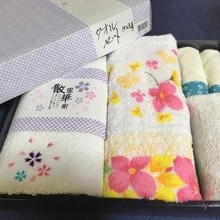 【新品タオルセットH】散里華樹 タオル5枚セット