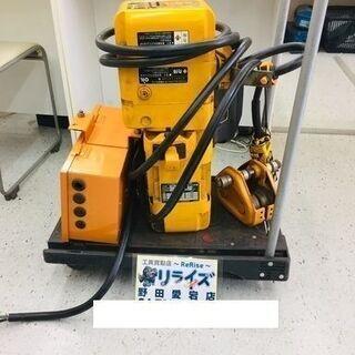 KITO 250kg 電動チェーンホイスト【リライズ野田愛宕店】...